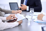 Business people group working together in office, close-up. Meeting and communication concept - 246936571
