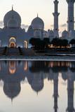Abu dhabi grand mosque, United arabic emirates
