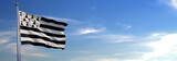 Drapeau du Bretagne se levant dans le vent avec le ciel en arrière-plan