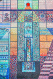 incredibly beautiful and vivid ancient mosaic on the walls of an ancient mosque in Egypt - 247567714