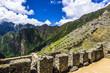 Stone wall in Machu Picchu