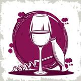 Winery vintage drawing - 248003132