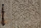 Holz-Ornament in Chiwa Khiwa Usbekistan - 248017925