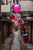 Golden Gaistreet in Tokyo, Japan
