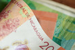 Twenty cordoba banknote