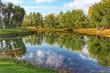 Lake In Carburn Park