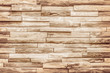 wood slab wall,wooden wall texture background - 248092103