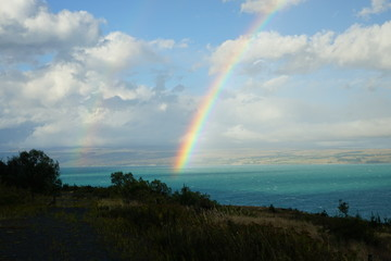 Intense Rainbow