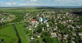Castle. City of Ostrog. Ukraine, Rivne region, Aerial drone view
