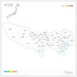 東京都の地図(市町村・区分け)