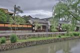 the historical cruise along the Kurashiki river - 248446308