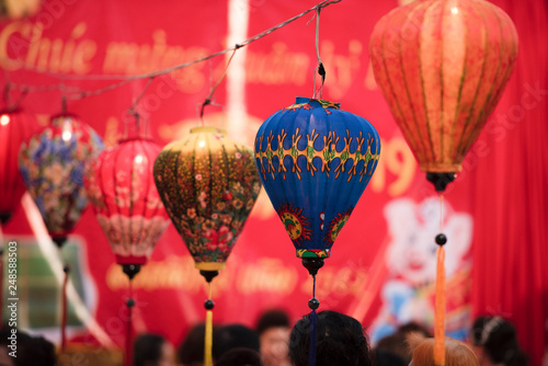 fototapeta na ścianę Paper lanterns on the streets of the old Asian city of Vietnam