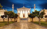 Night  view of Academy of Athens, Attica, Greece - 248609966