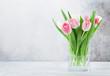 Colorful tulips flower bouquet - 248696500