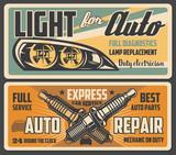Car repair auto service, light and spark plugs