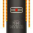 festival background of maha shivratri event