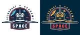Vintage astronaut academy colorful emblem