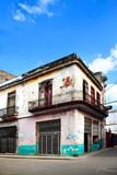 Old building in Old Havana, Cuba