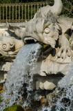 Reggia di Caserta - Fontana con draghi - 250196572
