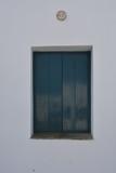 window in the wall skyros