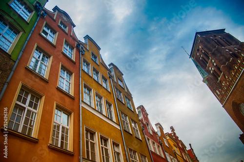 obraz lub plakat Stare Miasto Gdańsk