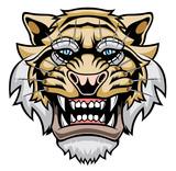 The head of a roaring tiger. Predatory grin.