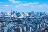 (東京都-都市風景)展望ラウンジから望む芝方面の風景1