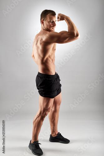Portrait of a sportsman
