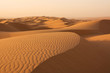 Leinwanddruck Bild - Dunes of the Wahiba Sand Desert at dawn (Oman)