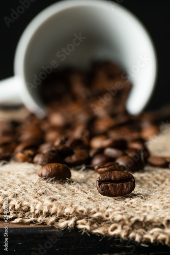 coffee and coffee beans	 © banusevim