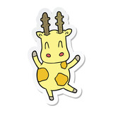 sticker of a cute cartoon giraffe