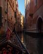 Gondelfahrt durch Venedig auf Seitenkanal