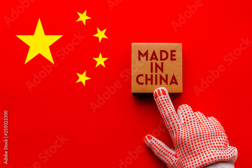 Merchandise product made in China