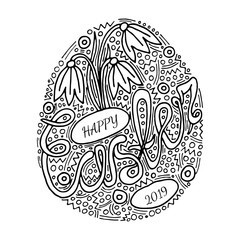 Vector floral Easter egg with handwriting inscription Happy Easter on white background