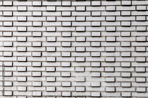mur de briques rectangulaires avec motifs - 255246575