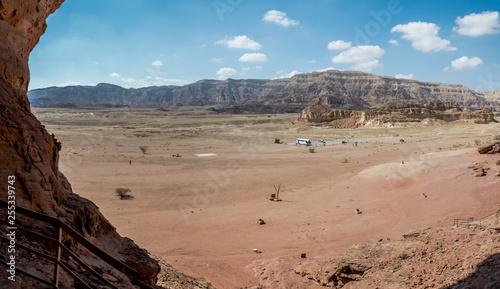 Timna Park w Izraelu - Krajobraz
