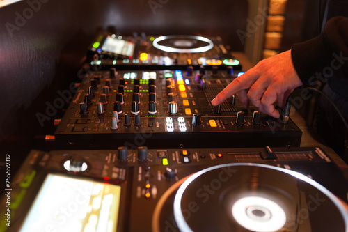 DJ at work in the club