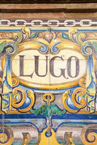 Lugo Sign; Plaza de Espana Square; Seville