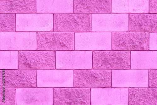 Texture, brick, wall, it can be used as a background . Brick texture with scratches and cracks - 255757538