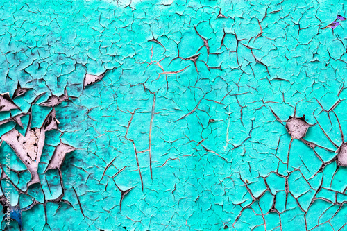 Graffiti painted on a concrete wall texture. - 255895165