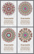 Set of cards and invitation with mandala. Decorative ornament for card design: wedding, birthday, party, greeting. Vintage mandala element. Hand drawn. Islam, Arabic, Indian, ottoman motifs. - 255978724