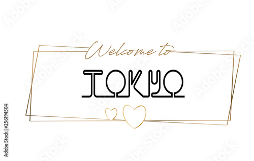 obraz PCV Tokyo Welcome to text Neon lettering typography. Word for logotype, badge, icon, postcard, logo, banner Vector Illustration.