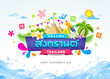 Amazing Songkran Thailand Festival summer colorful water splash banner design, vector illustration - 256238709