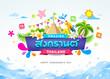 Amazing Songkran Thailand Festival summer colorful water splash banner design, vector illustration