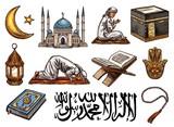 Islamic religion holy symbols for Ramadan Kareem
