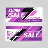 Super sale banner template design.  Vector illustration.