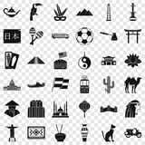 World culture icons set. Simple style of 36 world culture vector icons for web for any design