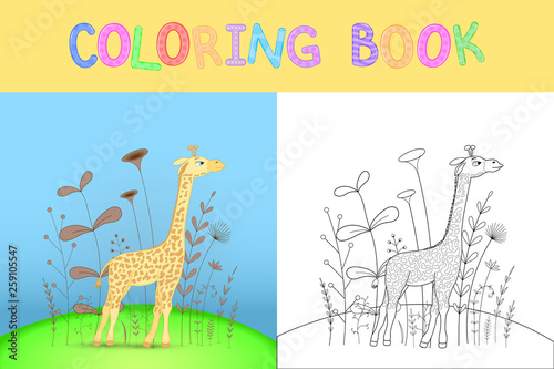 fototapeta na ścianę children's coloring book with cartoon animals. Educational tasks for preschool children