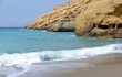 canvas print picture - Küste bei Matala, Kreta