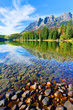 Panorama Reflection of Mount Fitzwilliam on Yellowhead Lake in the Canadian Rockies, British Columbia, Canada